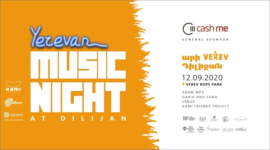 Yerevan Music Night 2020։